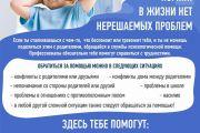 Прокуратура Курортного района разъясняет
